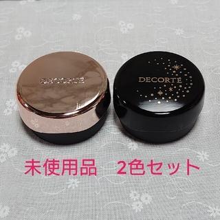 COSME DECORTE - コスメデコルテ ディップイングロウ 2色セット
