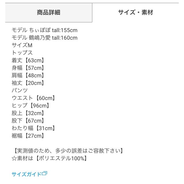 GRL(グレイル)のGRL オープンカラーシャツ×パンツセットアップ[ac1771]   レディースのレディース その他(セット/コーデ)の商品写真