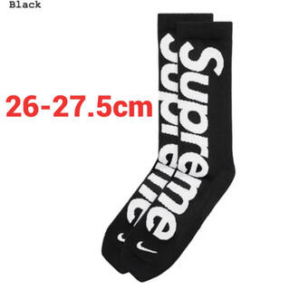 Supreme Nike Lightweight Crew Socks