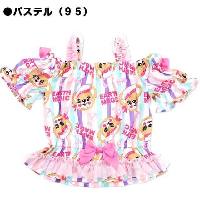 EARTHMAGIC(アースマジック)のアースマジック 120 キッズ/ベビー/マタニティのキッズ服女の子用(90cm~)(Tシャツ/カットソー)の商品写真