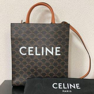 celine - CELINE セリーヌ トートバッグ トリオンフ キャンバス 2way
