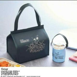 ピーナッツ(PEANUTS)のミニ付録 スヌーピー 保冷バッグ ドリンクホルダー(弁当用品)