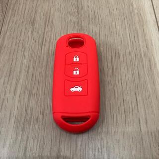 マツダ車用 シリコンキーカバー  3ボタンタイプ 赤 新品(車内アクセサリ)