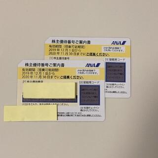 ANA 株主優待券 2枚 番号通知のみ(その他)