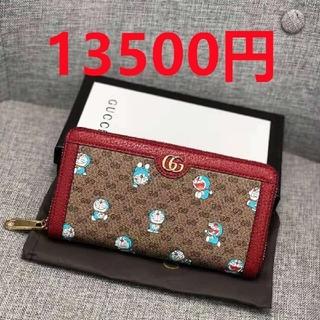 Gucci - GUCCI グッチ 長財布 コインケース 財布