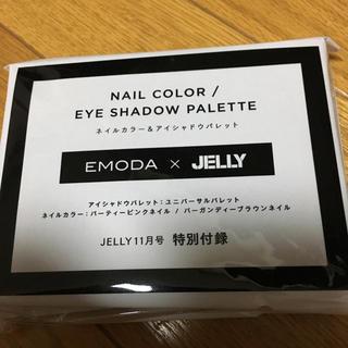 エモダ(EMODA)のEMODA×JELLY 付録 ネイルカラー アイシャドウパレット(ファッション)