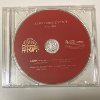 A3! BLOOMING LIVE 2019 きゃにめ特典(声優/アニメ)