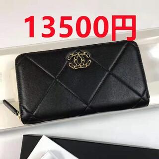 CHANEL - CHANEL シャネル 長財布 コインケース  財布