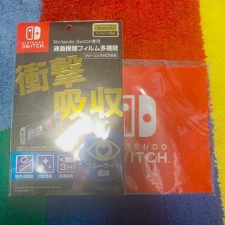 ニンテンドースイッチ(Nintendo Switch)のNINTENDO SWITCH 衝撃吸収液晶保護フィルム ライセンス商品(その他)