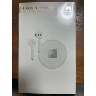 ファーウェイ(HUAWEI)のHUAWEI TECHNOLOGIES FREEBUDS 3 CERAMIC (ヘッドフォン/イヤフォン)