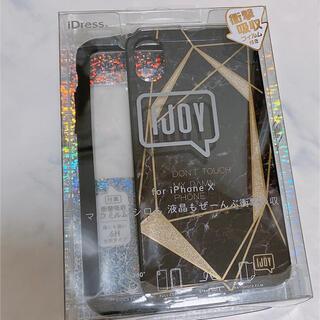 【新品】iPhoneケース iPhonex 大理石 ブラック(iPhoneケース)