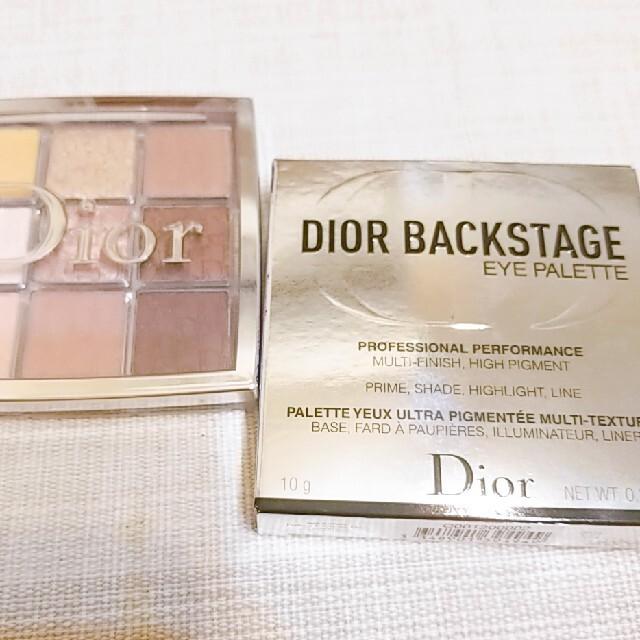 Dior(ディオール)のDiorバックステージアイパレット002 コスメ/美容のベースメイク/化粧品(アイシャドウ)の商品写真