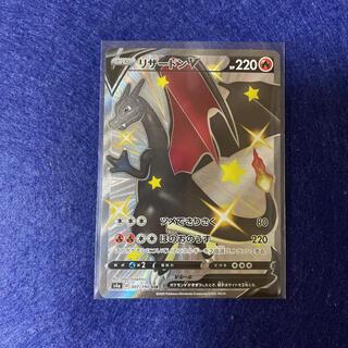 ポケモン(ポケモン)のリザードンV SSR(カード)