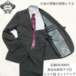 Orobianco - 新品タグ付 シルク混  オロビアンコ Orobcanco セットアップ シングル
