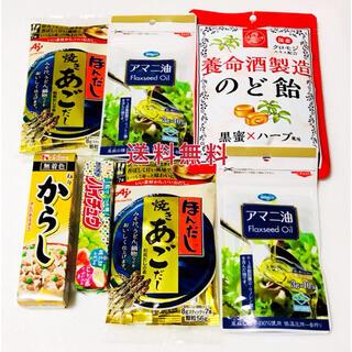 食品 調味料 のど飴 まとめ 送料無料(菓子/デザート)