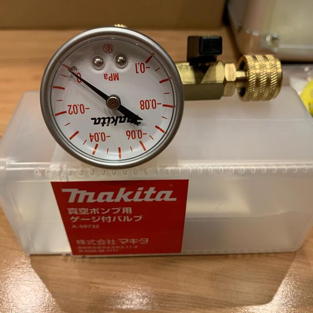 Makita(マキタ)のエアコン取り付け工具一式(中古プロ仕様) ネット検索価格106,957円 スマホ/家電/カメラの冷暖房/空調(エアコン)の商品写真