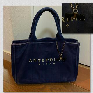 アンテプリマ(ANTEPRIMA)のANTEPRIMA MISTO ボックストートミドルサイズ(トートバッグ)