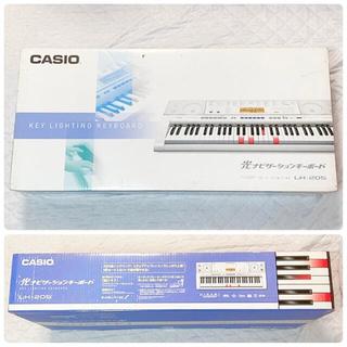 カシオ(CASIO)の期間限定特価‼️送料込📦美品 CASIO光ナビゲーションキーボード(61鍵盤)(キーボード/シンセサイザー)