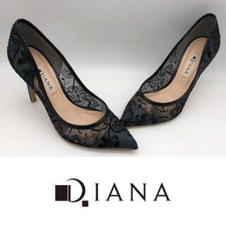 DIANA - Diana ダイアナ ハイヒール パンプス シースルー 刺繍チュール 未使用