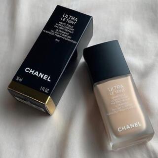 CHANEL - 【CHANEL】シャネル ファンデ ウルトラ ル タン フリュイド B20