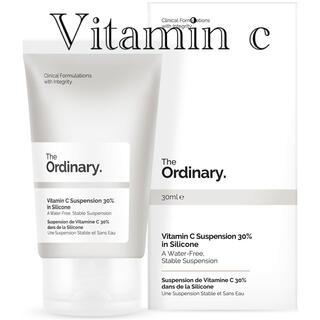 セフォラ(Sephora)のThe Ordinary Vitamin C Suspension 30%(フェイスクリーム)