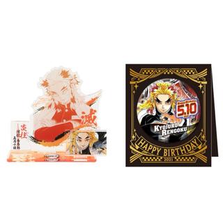 鬼滅の刃 煉獄杏寿郎 バースデー 缶バッジ ジオラマフィギュア セット