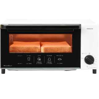 [山善] オーブントースター タイマー15分 ベル付き