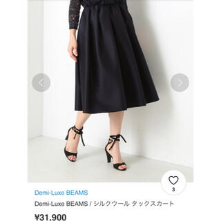 Demi-Luxe BEAMS - 極美品 定価31,900円 Demi-Luxe BEAMS タックスカート 黒