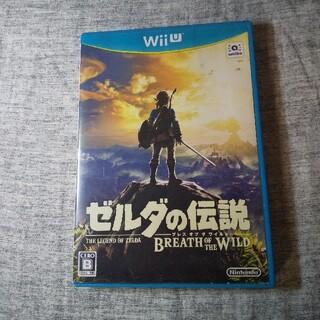ウィーユー(Wii U)のゼルダの伝説 ブレスオブザワイルド Wii U(家庭用ゲームソフト)