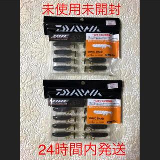 DAIWA - ソニックシャッド ダイワ  HRF ワーム  未使用未開封 2点セット 定価以下