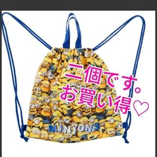 ミニオン - 二個♡ミニオン アロットキャラクターズ ナップサック リュックサック ポーチ