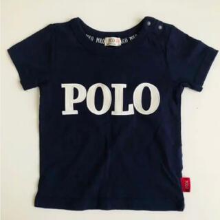 ポロラルフローレン(POLO RALPH LAUREN)のポロ ポロベビー ポロベア Tシャツ(Tシャツ/カットソー)