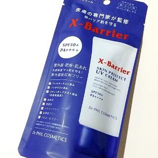 コーセー(KOSE)の新品 エクスバリアスキンプロテクトUV(化粧下地)