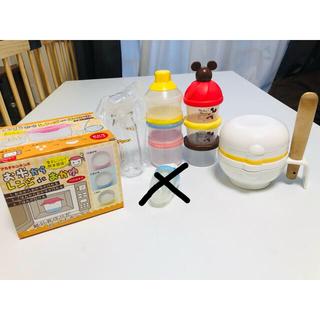 ピジョン(Pigeon)のミルク、離乳食 セット(離乳食調理器具)