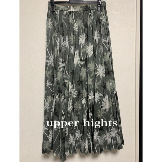 IENA(イエナ)のupper hights  mo928様お取り置き レディースのスカート(ロングスカート)の商品写真