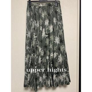 IENA - upper hights ロングスカート
