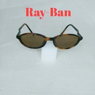 レイバン(Ray-Ban)のRay-Ban サングラス W3059(サングラス/メガネ)