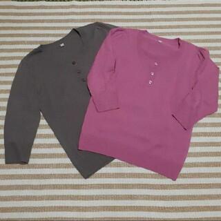 ユニクロ(UNIQLO)の七分袖 トップス カットソー 2枚 セット(カットソー(長袖/七分))