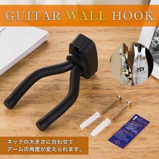 ギター 壁掛けフック ハンガータイプ 1個(アコースティックギター)
