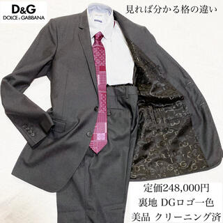 ドルチェアンドガッバーナ(DOLCE&GABBANA)の美品 DG一色 ダークグレー ドルチェ&ガッバーナ セットアップ シングルスーツ(セットアップ)