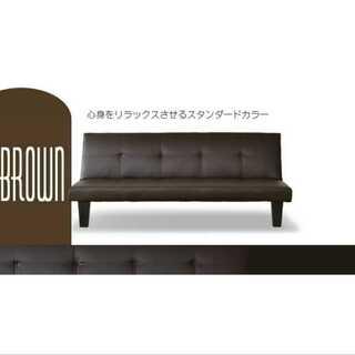 ブラウン/ソファ/ベッド/レザー/リクライニング/スクエア脚■(ソファベッド)