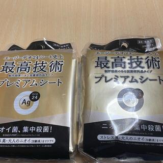 シセイドウ(SHISEIDO (資生堂))のエージーデオ24 プレミアムデオドラント シャワーシート(無香性)30枚入(制汗/デオドラント剤)