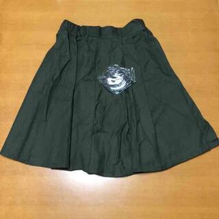 エムズエキサイト(EMSEXCITE)の新品未使用 ベルト付きひざ丈スカート エムズエキサイト(ひざ丈スカート)