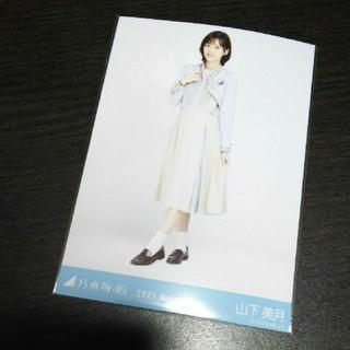 乃木坂46 - 乃木坂46 山下美月 生写真 26th制服 ヒキ 9周年記念   CD付きアニバ