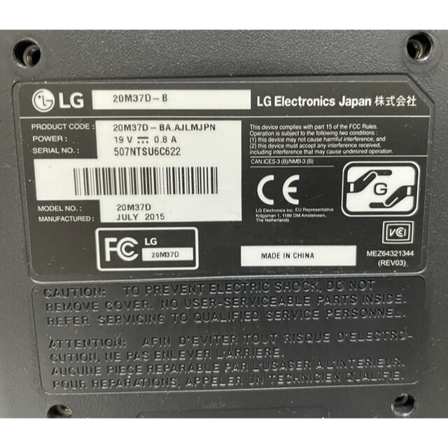 LG Electronics(エルジーエレクトロニクス)のLG製 19.5インチ PCモニター 20M37D-B スマホ/家電/カメラのPC/タブレット(ディスプレイ)の商品写真