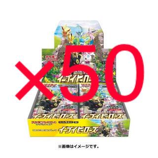 ポケモン - イーブイヒーローズ 50BOX