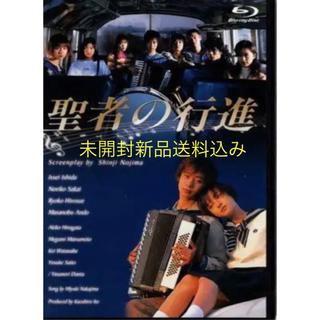 聖者の行進 Blu-ray BOX(3枚組)未開封新品送料込み 国内正規品(TVドラマ)