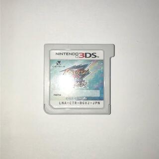 ニンテンドー3DS(ニンテンドー3DS)のイナズマイレブンGO ビッグバン(携帯用ゲームソフト)