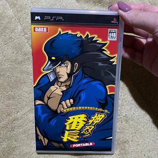 プレイステーションポータブル(PlayStation Portable)のPSPソフト 押忍!番長(携帯用ゲームソフト)