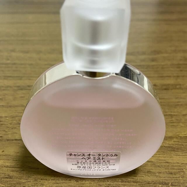 CHANEL(シャネル)のCHANEL チャンスオータンドゥル ヘアミスト コスメ/美容の香水(香水(女性用))の商品写真